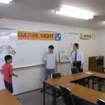 公開英語教室